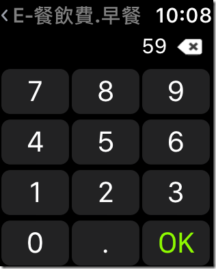 Simulator Screen Shot - Apple Watch Series 3 - 42mm - 2018-07-03 at 22.08.34