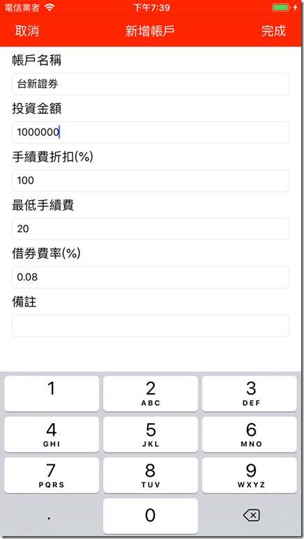 Simulator Screen Shot - iPhone 8 Plus - 2018-10-10 at 19.39.08